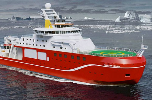 Picture of the famous RSS Boaty McBoatface